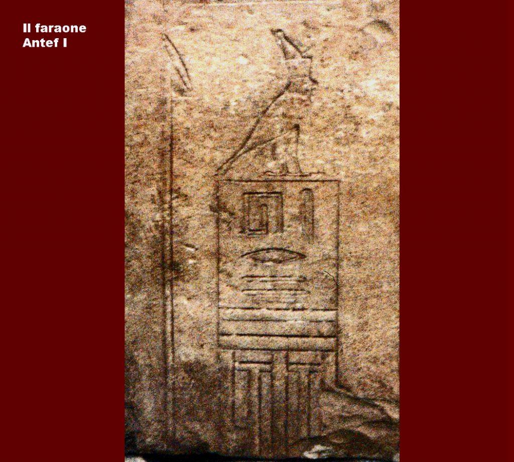 Antef I - The First Intermediate Period