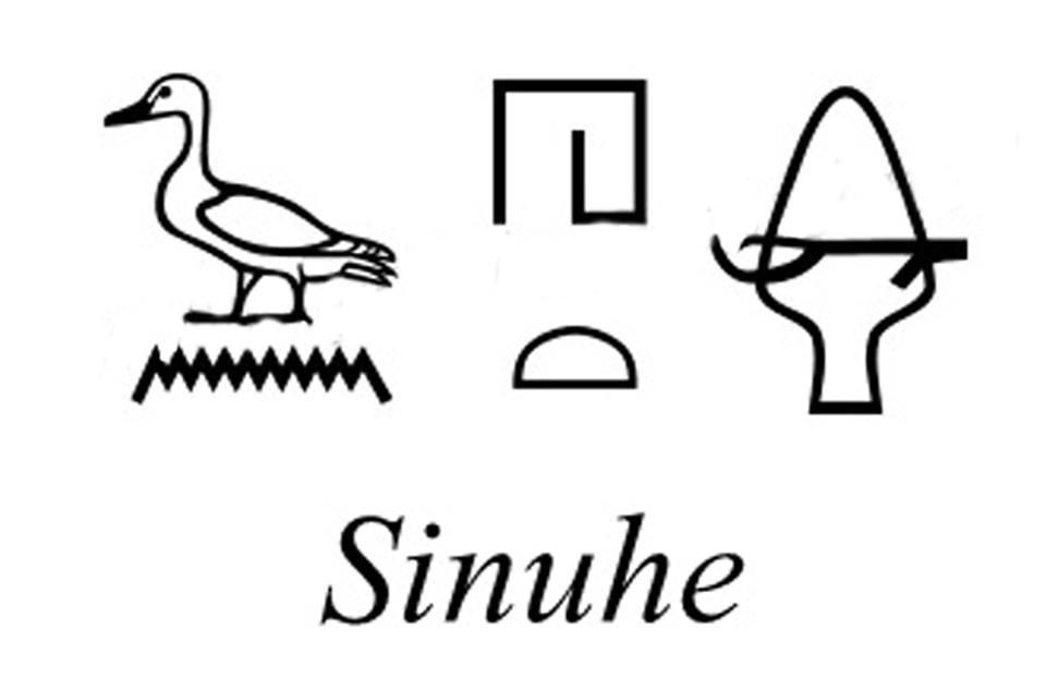 Sinuhe literature Middle Kingdom
